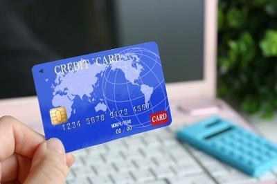 クレジットカード2_s.jpg